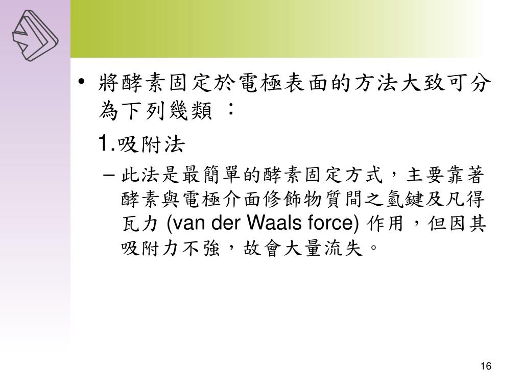 PPT - 第 3 章 PowerPoint Presentation, free download - ID:6405007
