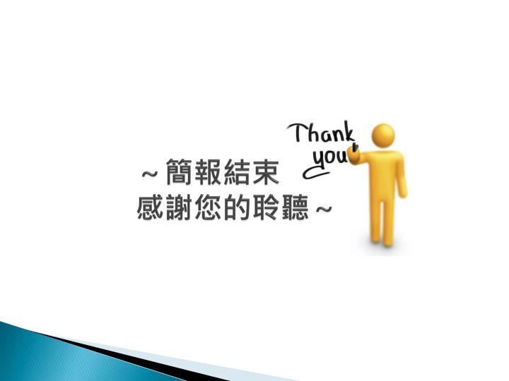 PPT - 營養午餐 製作操作衛生 PowerPoint Presentation - ID:6486843