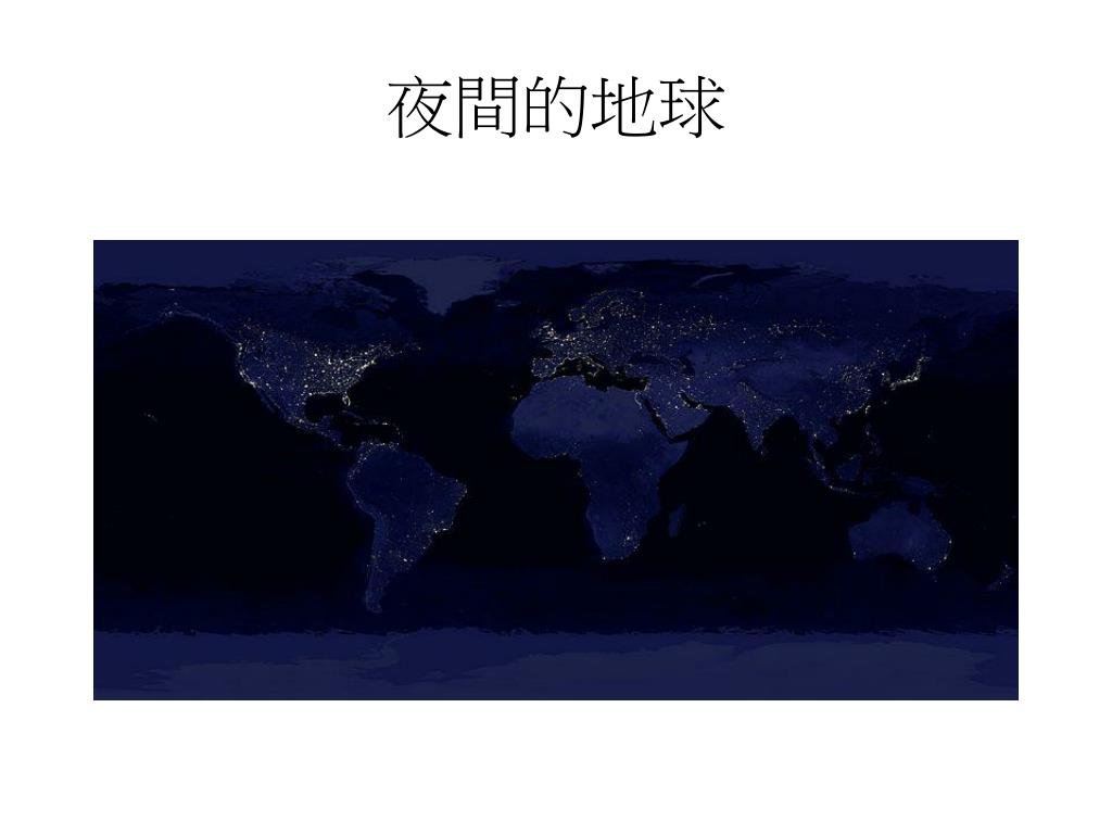 PPT - 孕育生命的世界 PowerPoint Presentation, free download - ID:6553075