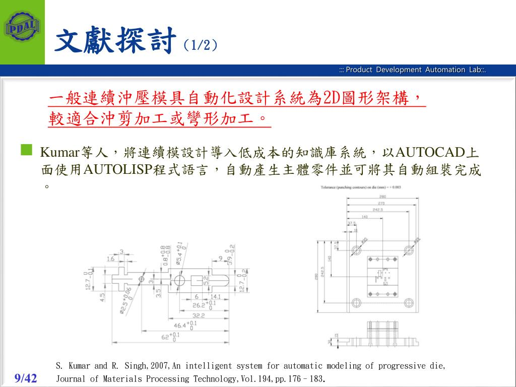 PPT - 報 告 者:郭 峻 志 PowerPoint Presentation. free download - ID:6688202