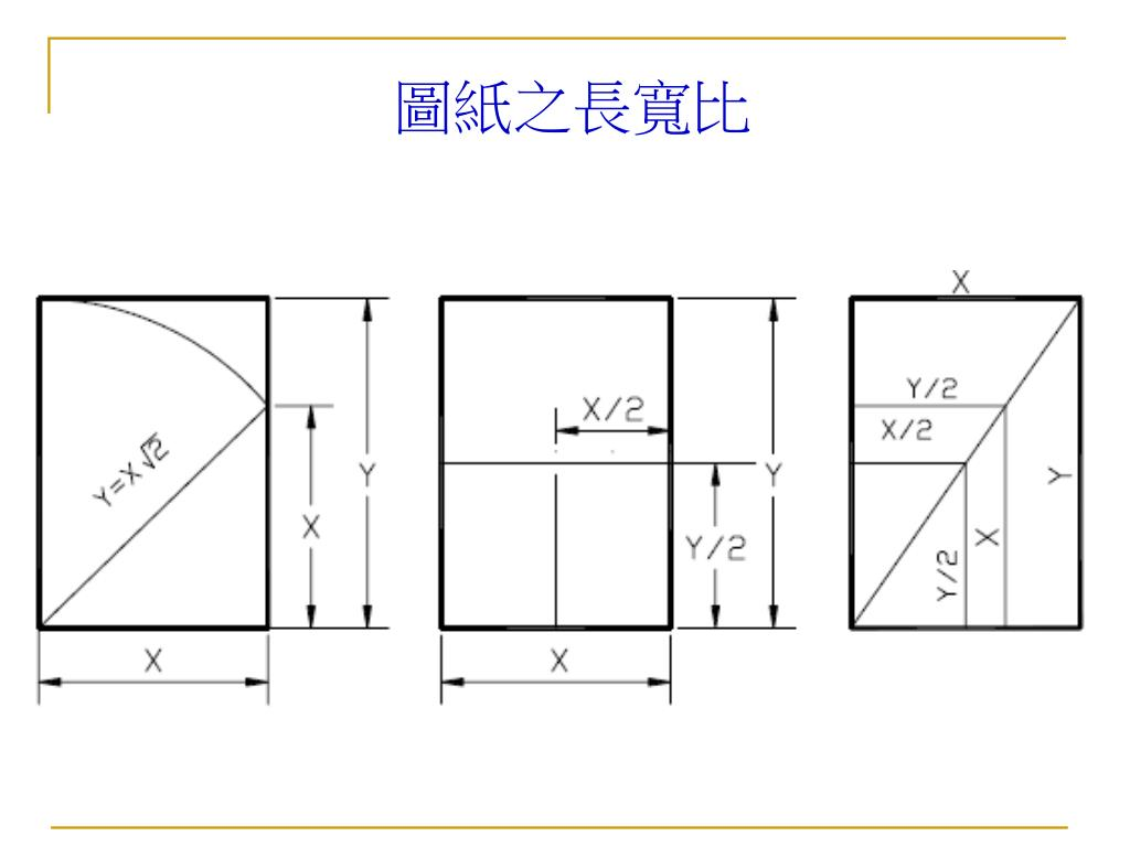 PPT - 圖學及其重要性 PowerPoint Presentation. free download - ID:6869644