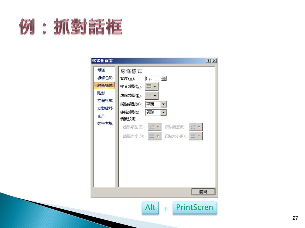 PPT - JPG , GIF , PNG PowerPoint Presentation, free download - ID:6902270