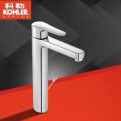 High Flow Kitchen Faucet Aerator Wall Decorations 科勒齐悦单把碗盆龙头抛光镀铬5241t 4 Cp 5241t Cp相似商品 价格 同