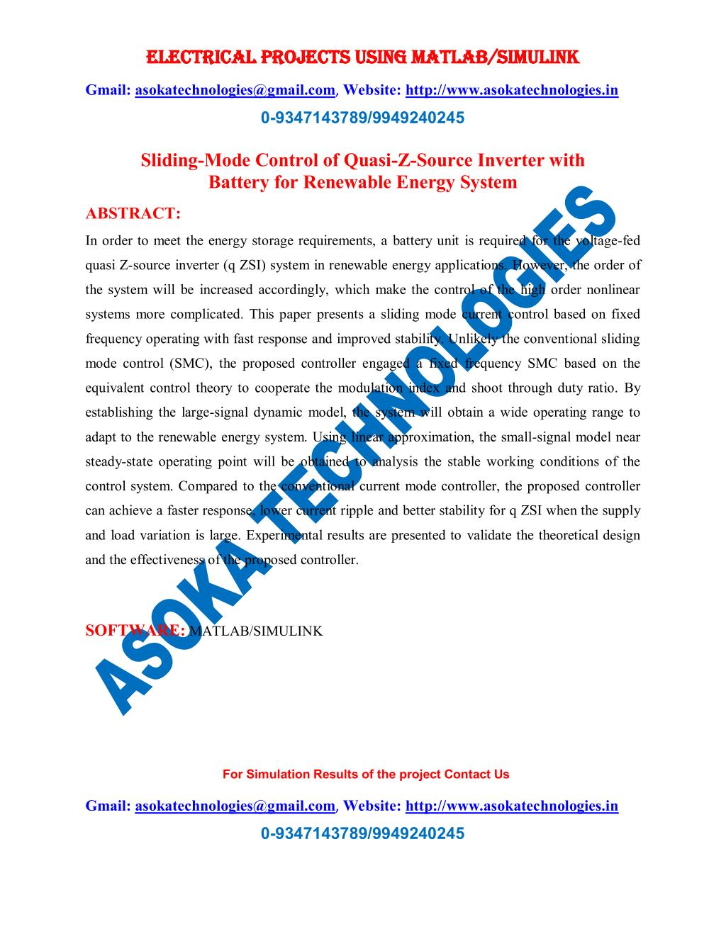 hight resolution of electrical projects using matlab simulink