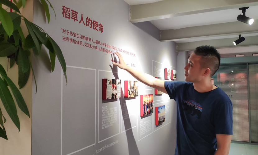 Fu Wenxian, founder of 54traveler, shows Sixth Tone the company's mission statement at its office in Shanghai, July 22, 2019. Fan Yiying/Sixth Tone