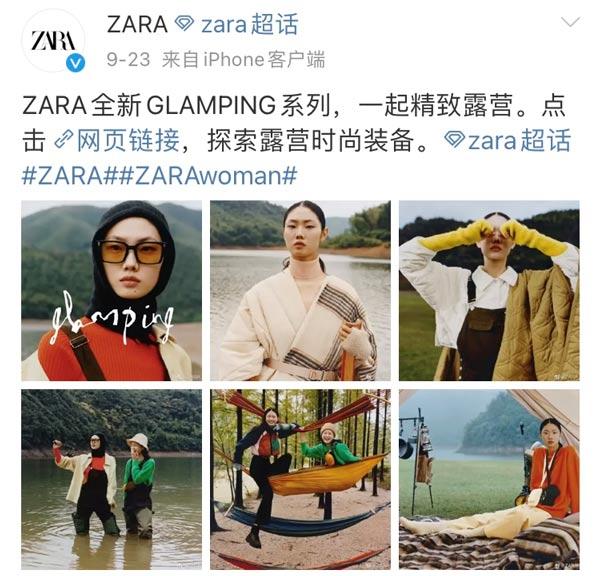 A screenshot of Zara's social post. From Weibo
