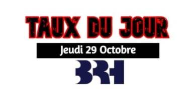 Haïti/ Taux affichés par les Banques pour ce 29 octobre 2020 - Eliobert Jasmin, immigration