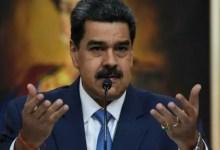Le Venezuela dénonce un blocus illégal imposé par les Etats-Unis, et annonce des mesures - États-Unis, Nicolas Maduro, Venezuela