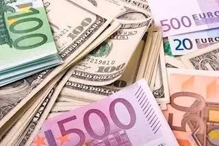 Haïti/ Taux du jour affichés par les Banques ce 13 Janvier 2021. -