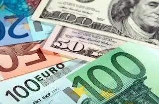 Haïti/ Taux du jour affichés par les Banques ce 16 Janvier 2021. -