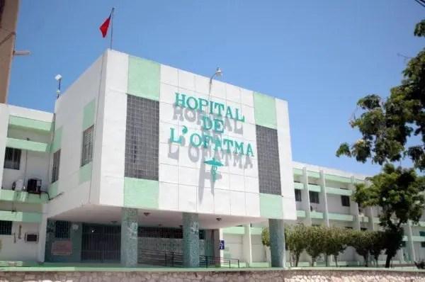 Kidnapping : l'OFATMA ferme ses portes provisoirement - Kidnapping, OFATMA