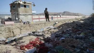 Afghanistan: l'attentat à l'aéroport de Kaboul fait au moins 85 morts dont 13 soldats américains - Afghanistan, Kaboul