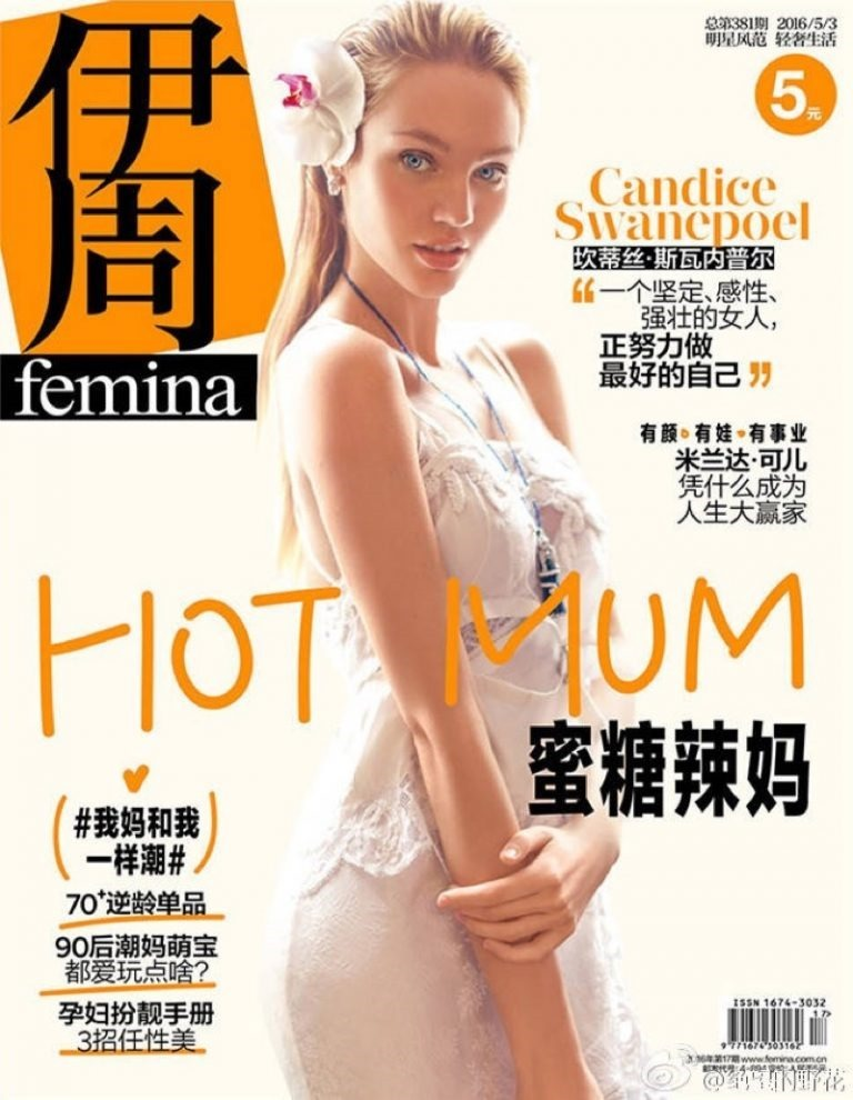 FEMINA CHINA Candice Swanepoel by Chen Man. May 2016, www.imageamplified.com, Image Amplified (4)