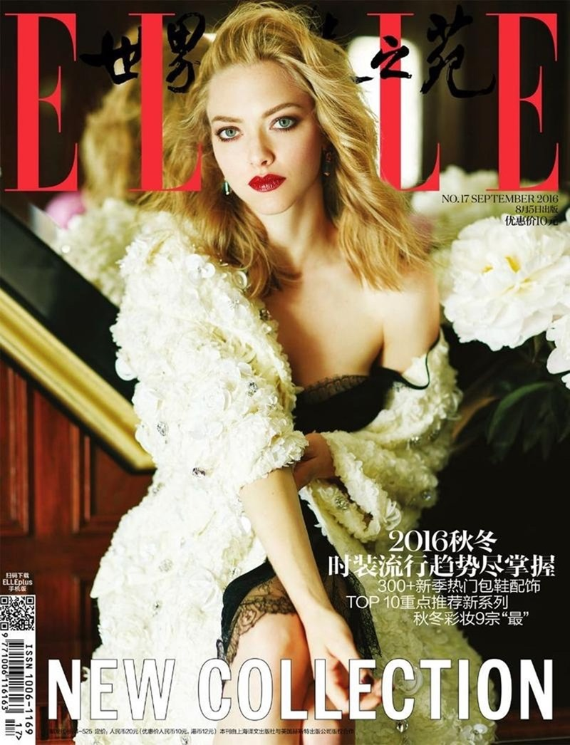 ELLE CHINA Amanda Seyfried by Feng Hai. Hubert Chen, September 2016, www.imageamplified.com, Image Amplified (2)