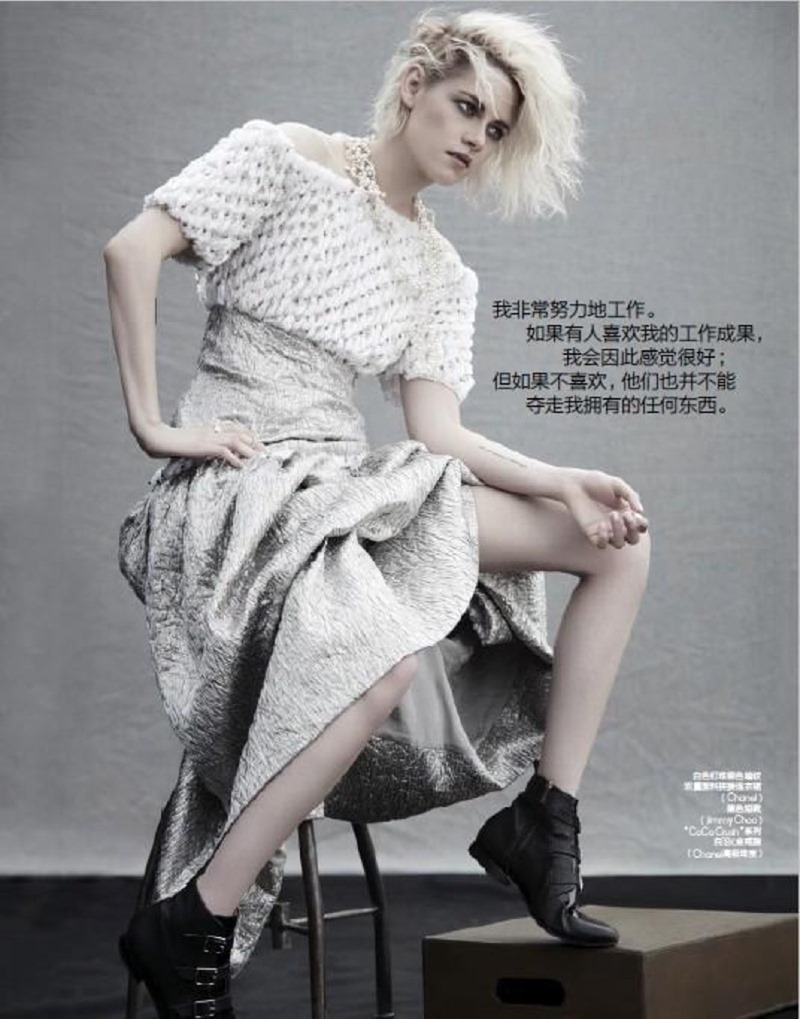 ELLE CHINA Kristen Stewart by Zack Zhang. Hubert Chen, September 2016, www.imageamplified.com, image Amplified (10)