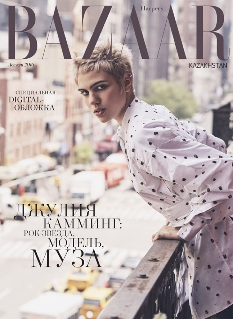 HARPER'S BAZAAR KAZAKHSTAN Julia Cumming by Dea Isidro. Anna Katsanis, August 2016, www.imageamplified.com, Image Amplified (1)