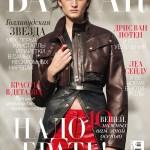 HARPER'S BAZAAR UKRAINE: Carly Moore by Benjamin Kanarek