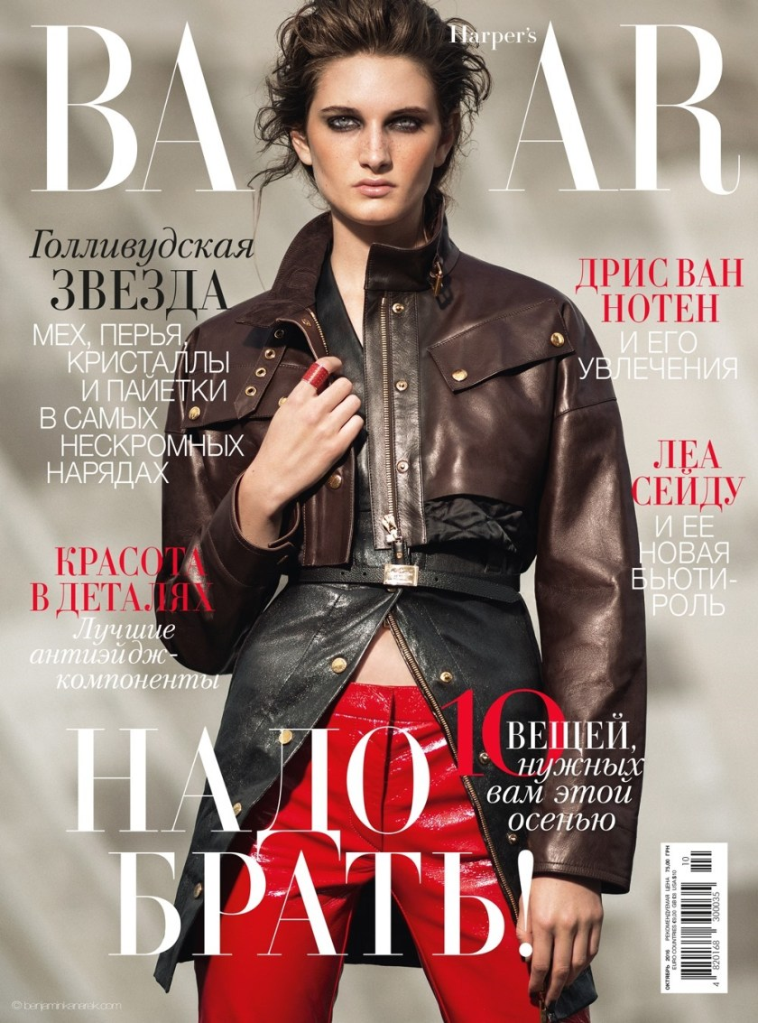 HARPER'S BAZAAR UKRAINE Carly Moore by Benjamin Kanarek. Svetlana Marson, October 2016, www.imageamplified.com, Image Amplified (2)