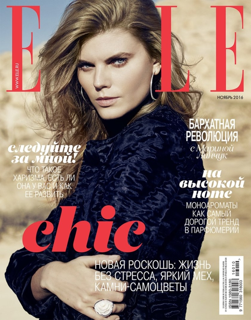 ELLE RUSSIA Maryna Limchuk by Kerry Hallihan. Anna Artamonova, November 2016, www.imageamplified.com, Image Amplified1