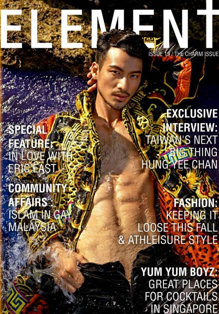 FEATURED MODEL Hung Eye Chan by Ocean Chen. Fall 2016, www.imageamplified.com, Image Amplified7