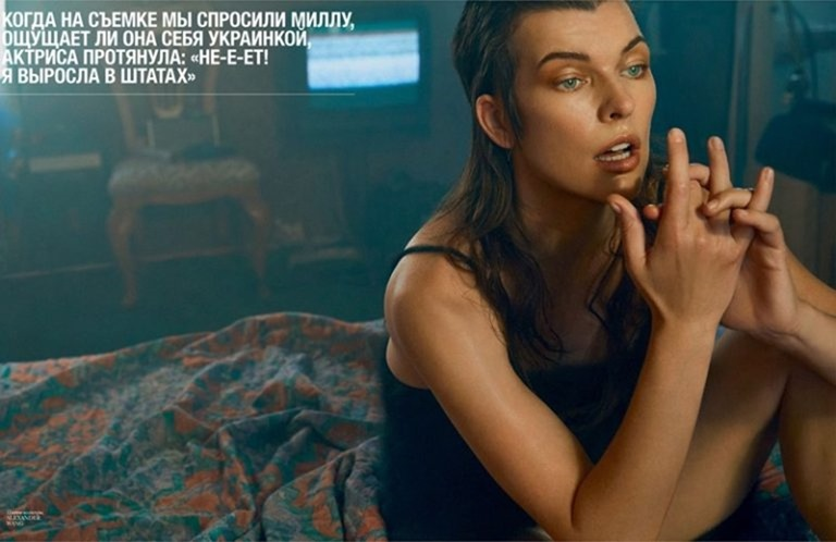 VOGUE UKRAINE Milla Jovovich by An Le. Olga Yanul, October 2016, www.imageamplified.com, image Amplified (8)