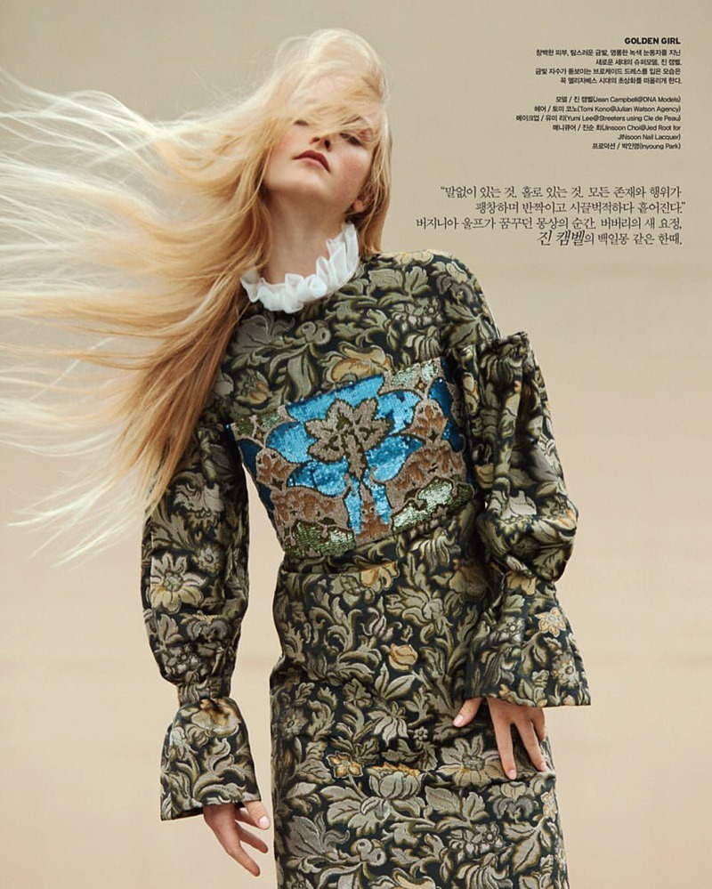 VOGUE KOREA Jean Campbell by Hyea Won Kang. Shonkihoh, December 2016, www.imageamplified.com, Image Amplified1