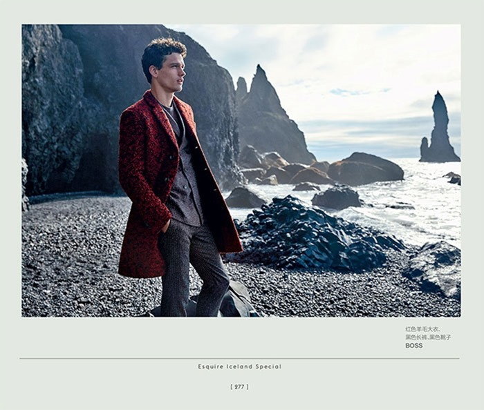 ESQUIRE CHINA Ryan Keating & Simon Nessman by Yossi Michaeli. Chen Bo, Fall 2016, www.imageamplified.com, Image amplified6