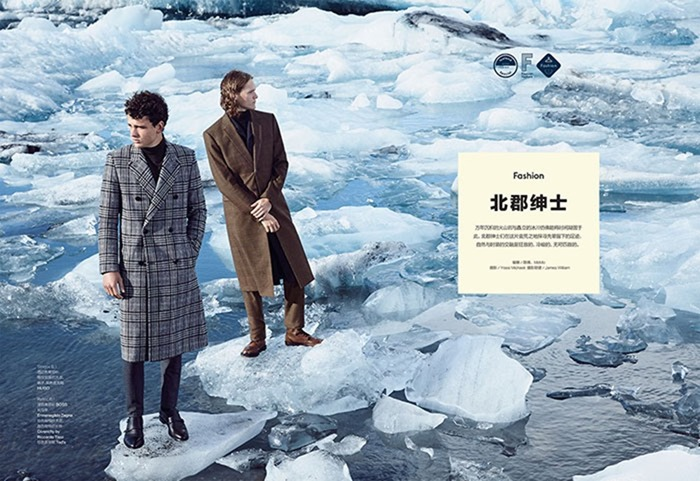 ESQUIRE CHINA Ryan Keating & Simon Nessman by Yossi Michaeli. Chen Bo, Fall 2016, www.imageamplified.com, Image amplified2