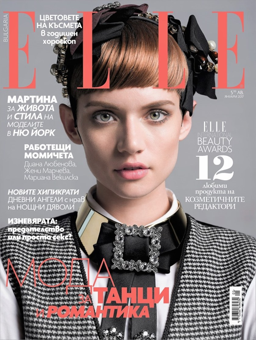 ELLE BULGARIA Martina Dimitrova by Matallana. Davian Lain, January 2017, www.imageamplified.com, Image amplified9