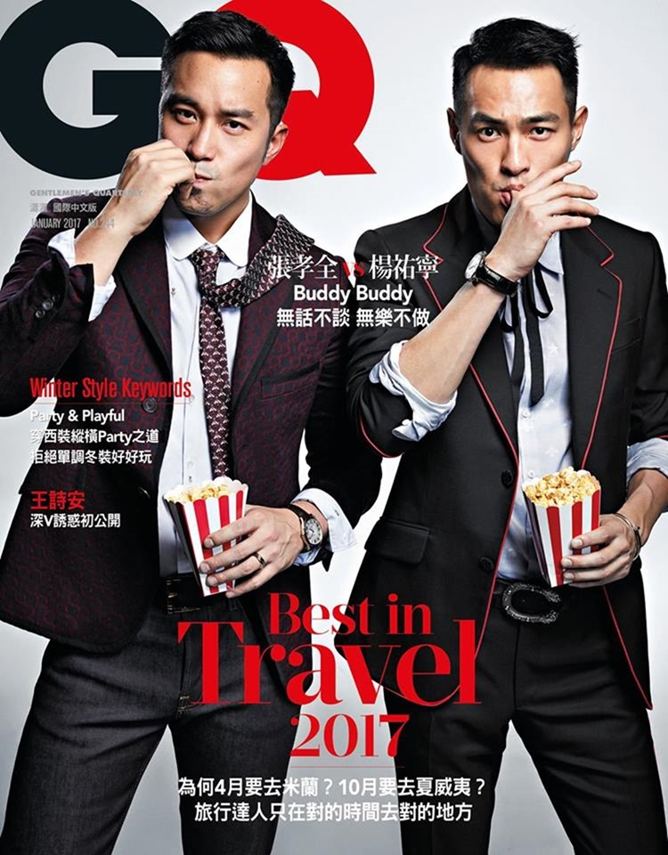 FASHION PHOTOGRAPHY Joseph Chang & Tony Yang for GQ Taiwan, January 2017, www.imageamplified.com, Image Amplified1