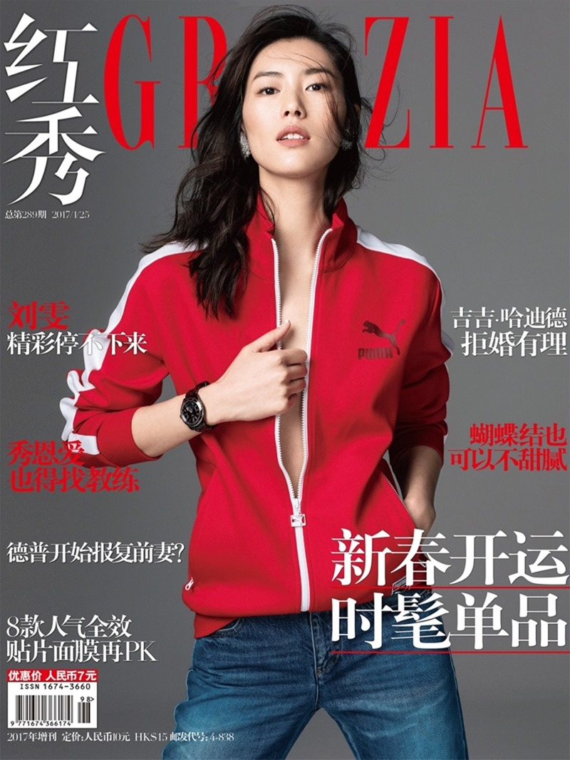 Grazia China  Liu Wen By Li Qi