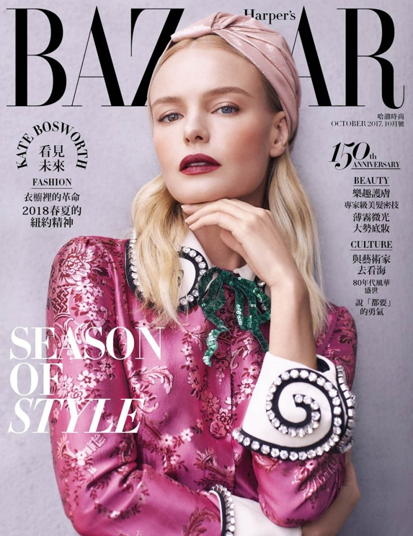 HARPER'S BAZAAR TAIWAN Kate Bosworth by Harper Smith. Solange Franklin, October 2017, www.imageamplified.com, Image Amplified1