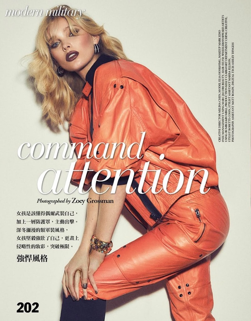 VOGUE TAIWAN Elsa Hosk by Zoey Grossman. Melina Chen, January 2018, www.imageamplified.com, Image Amplified1