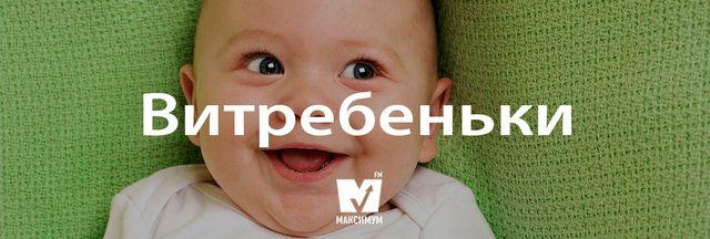 10 красивих українських слів, якими ви здивуєте своїх друзів - фото 163568