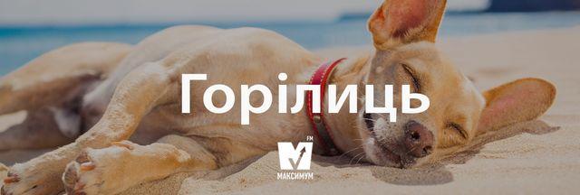 Говори красиво: 10 українських слів, які збагатять ваш словниковий запас - фото 184275