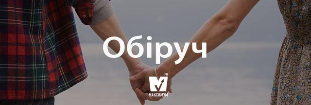 Говори красиво: 10 українських слів, які збагатять ваш словниковий запас - фото 184278