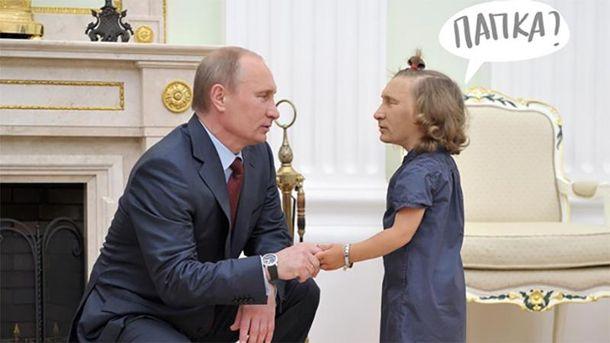 Путін любить дітей