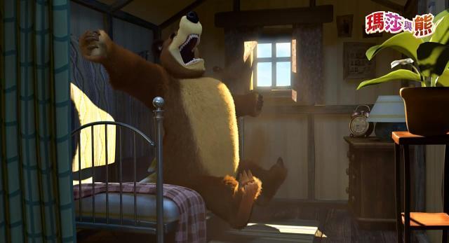 瑪莎與熊 - 幼兒卡通 - 幼兒線上看 - myVideo | 陪你每一刻