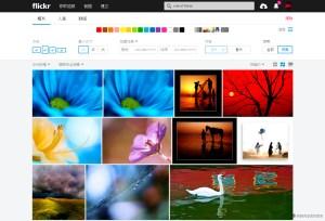 Flickr圖片搜尋的三分割構圖範例,點圖鏈結。