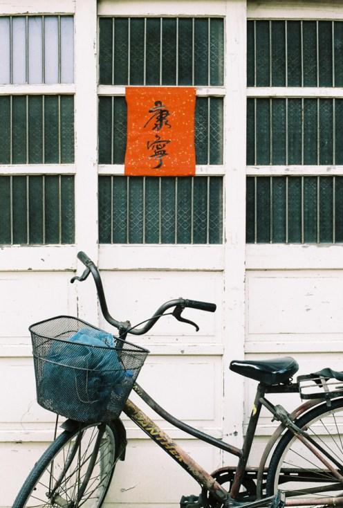(c)Huimin Chi