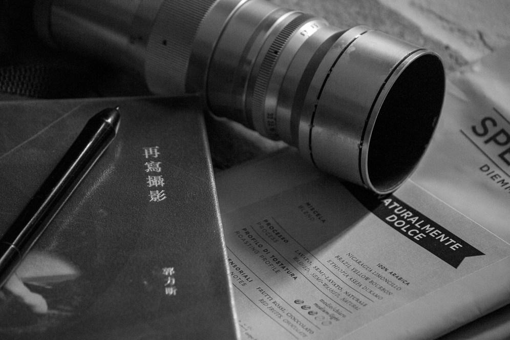 郭力昕,《再寫攝影》,台北:田園城市文化事業,2013。