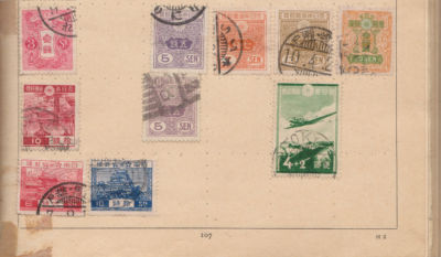 Guidenk Rare Japanese Stamps