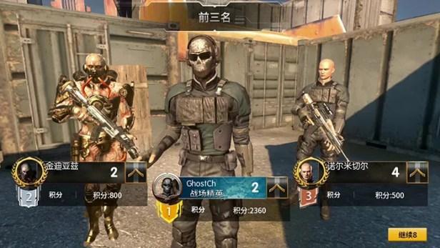 Medalha do Rei para Android APK
