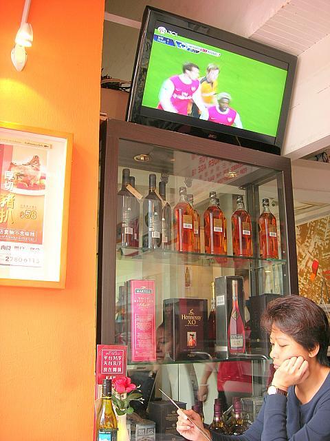 紅茶館レストラン(紅磡蕪湖街店)[Bridal Tea House] | 香港ナビ