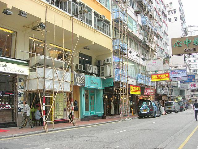 金巴利街(小韓國)[Kimberly Street] | 香港ナビ