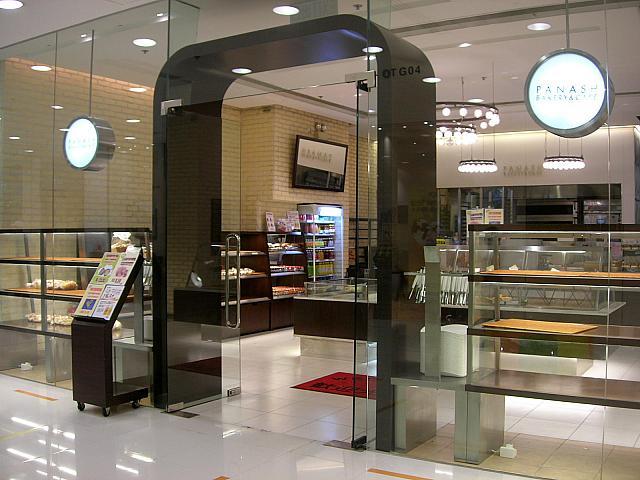 Panash Bakery & Café[パナッシュ・ベーカリー&カフェ] | 香港ナビ