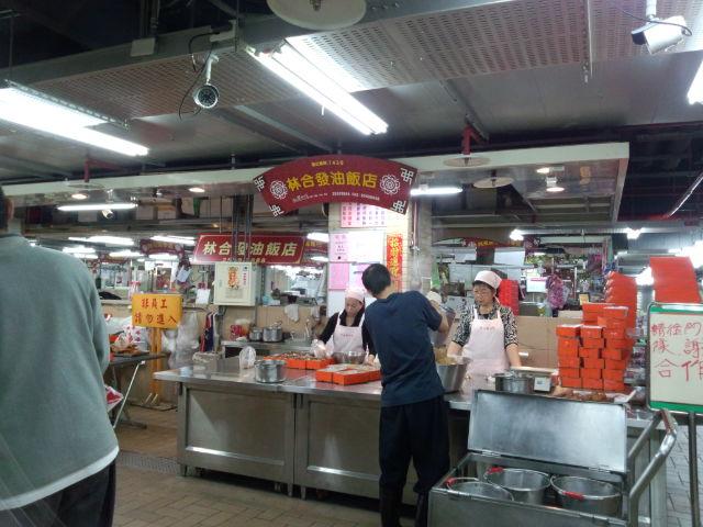 美味しい油飯! | 林合発粿店の口コミ・Q&A | 臺灣グルメ・レストラン-臺北ナビ