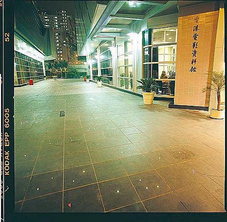 香港電影資料館[香港フィルムアーカイブ]   香港ナビ