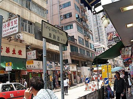 香港仔(アバディーン) | 香港ナビ
