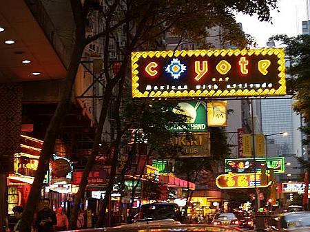 香港夜遊びガイド 灣仔(ワンチャイ)   香港ナビ